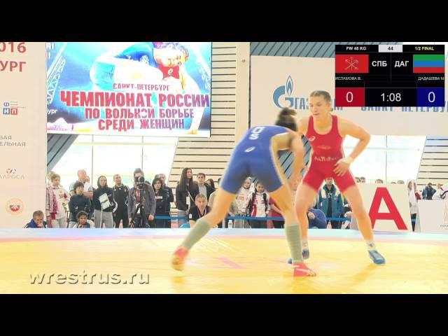 ЧР 2016 Женщины 48 кг Полуфинал Валентина Исламова Милана Дадашева