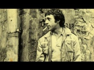ВЛАДИМИР ВЫСОЦКИЙ  Мне судьба - до последней черты...  1977