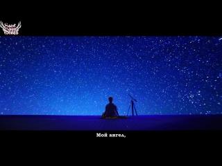 Beyond the scene / bts serendipity (comeback trailer) (park jimin solo) (рус. саб)