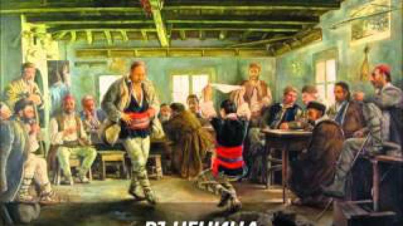 Дико Илиев - Ръченица (7)