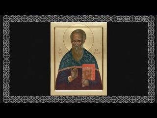 Православный календарь. Вторник, 4 апреля, 2017г. Сщмч. Василия, пресвитера Анкирск ...