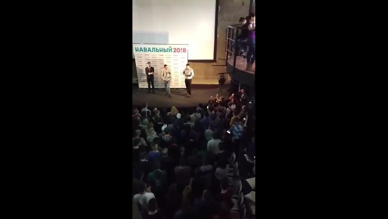 открытие штаба навального в красноярске фото это