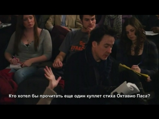 Adult World /Взрослый мир (eng, rus sub)(2014)