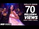 Sheila Ki Jawani Full Song | Tees Maar Khan (With Lyrics) Katrina Kaif