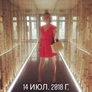 Фотоальбом человека Марии Сысолетиной