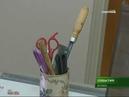 В областной библиотеке мастера переплётчики готовы обновить книги 28 06 18