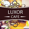 Кафе Люксор | Cafe Luxor
