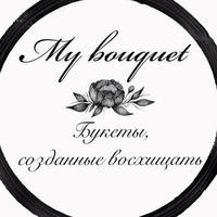MyBouquet
