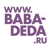 Логотип Баба-Деда: Пора жить!