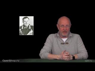 Гоблин про Путина, коммунизм и православие о культе личности
