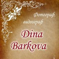 DinaBarkova