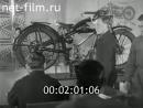 Межреспубликанский киножурнал 1940
