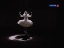 СССР. Анна Павлова. 5 Серия. Прикосновение к Закату. (1983 - 1986.г.)