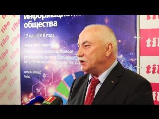 Сергей попков интервью tibo 2018