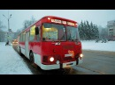 ЛиАЗ-677М ЛЕГЕНДАРНЫЙ АВТОБУС / THE MOST POPULAR RUSSIAN BUS