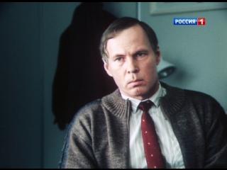 Большая игра. (1988)