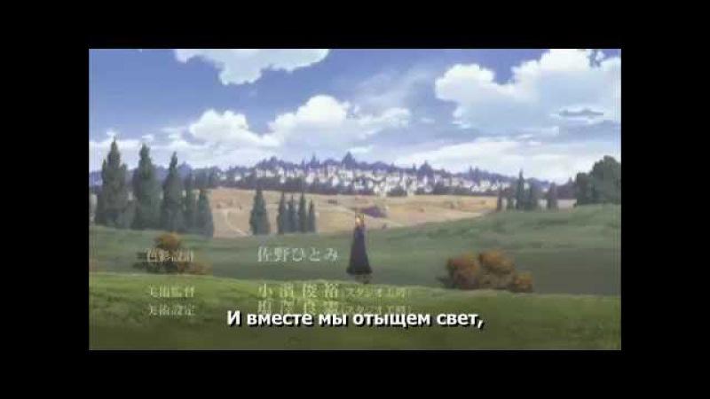Волчица и пряности 2 русский опенинг