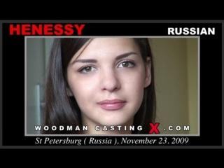 Русская Henessy проходит жесткий анальный кастинг у Вудмана (Woodman Casting, russian, anal, dp)