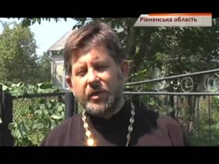 На Ровенщине приход УПЦ МП перешел к Киевскому патриархату - Чрезвычайные новости,