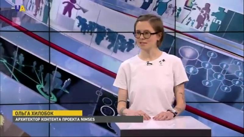 Nimses Интервью с сооснователем проекта Ольгой Хилобок nimsesfun