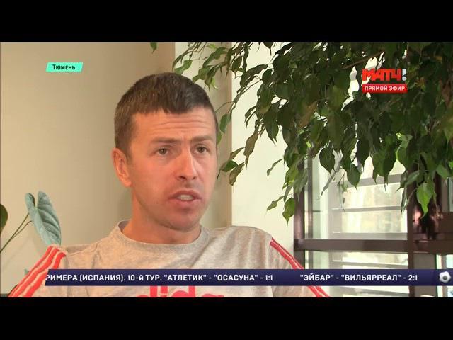 Анастасия Кузьмина в ОЦЗВС Жемчужина Сибири