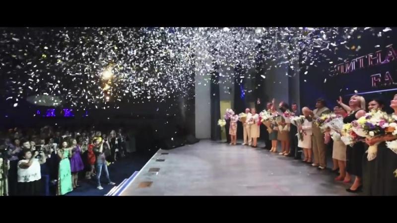 Международная Ассамблея Faberlic 2015 в Сочи!