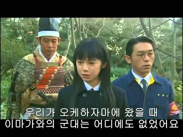 ケータイ刑事 銭形零 2ndシーズン 9