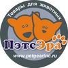 ПэтсЭра - товары для домашних животных