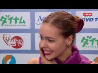 Anna POGORILAYA RUS FP Rostelecom Cup 2016