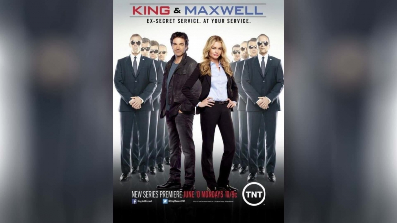 Кинг и Максвелл 2013 King