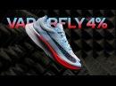 VLOG чекаем флагман Nike Vaporfly 4% новые Hyperdunk 2017 Jordan и кастом для Cream