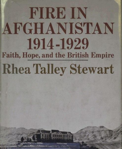 Stewart R T Fire in Afghanistan 1914-1929 1973