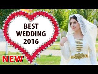 САМАЯ ШИКАРНАЯ ЧЕЧЕНСКАЯ СВАДЬБА 2016 (ТАМЕРЛАН И МАККА) ❤BEST WEDDING 2016❤