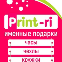 print_ri