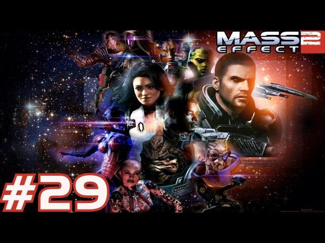 Прохождение Mass Effect 2 29 База Цербера на Парагии (миссия на лояльность: Джек)