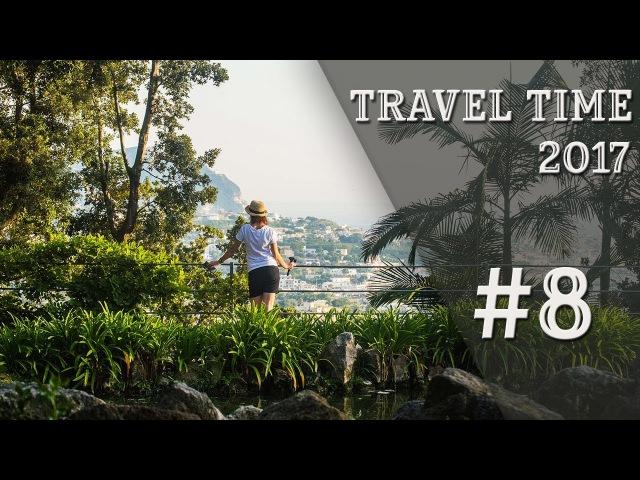 8 На острове Искья | Море, Сады Ла Мортелла, Сан Францеско