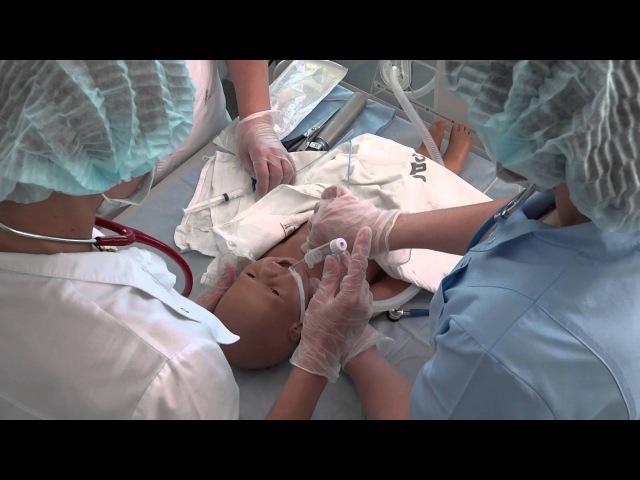 Реанимация новорожденных Часть 2