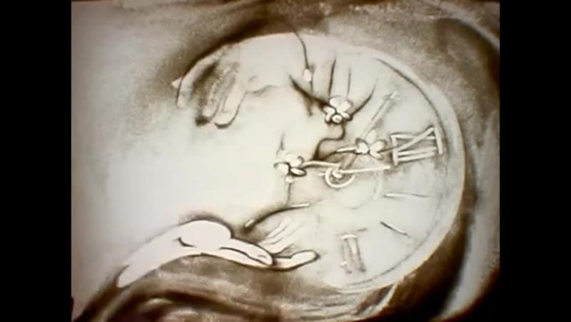 Песочная анимация. Coffe-Art Time