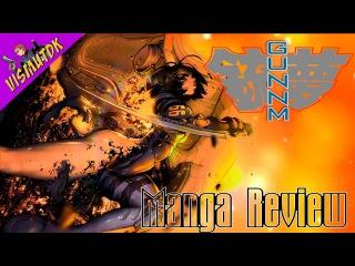 Обзор Gunnm/Боевой Ангел Алита | Сны Оружия