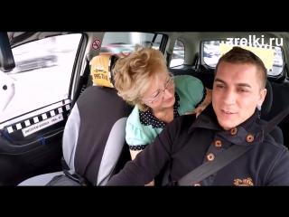 Зрелая мамаша бабулька расплатилась сексом за такси mature mom porn