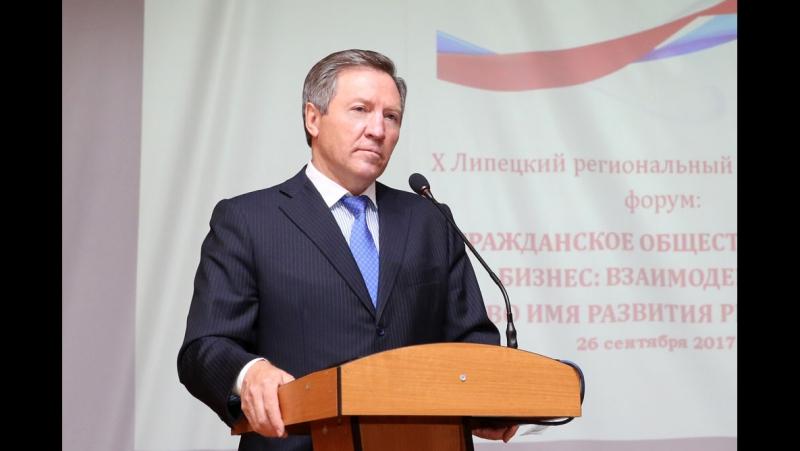 Олег Королев Власть вместе с гражданским обществом должна сделать все для того чтобы сберечь человеческий капитал олегкорол