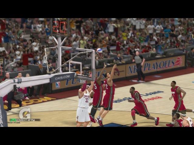 NBA 2k 11 Асоциации Финал востока Кливленд Маями Алей уп