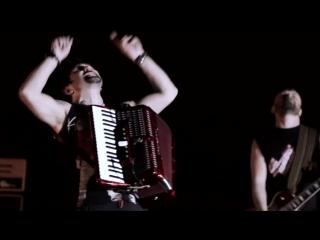 KOZAK SYSTEM  feat ENEJ i MALEO REGGAE ROCKERS - Брат за брата (Official video)