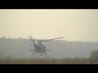 Десантирование разведчиков ВВО из вертолета Ми-8АМТШ