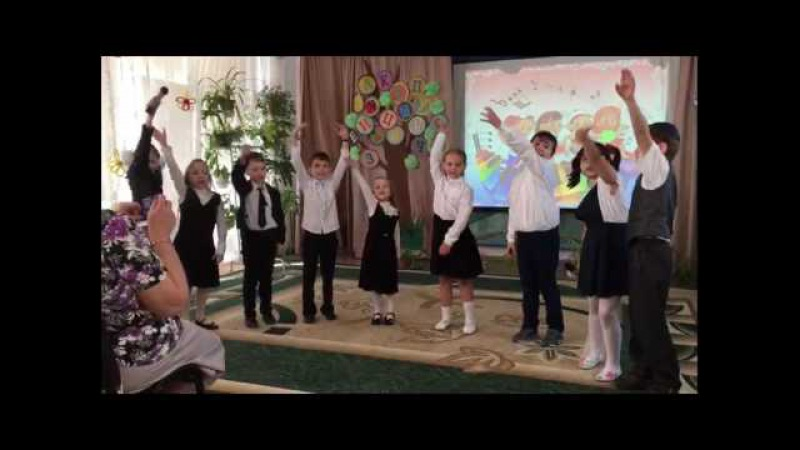 Праздник Прощание с букварём. Еврейская гимназия №299 Орах Хаим г.Киев 25.05.2017г.