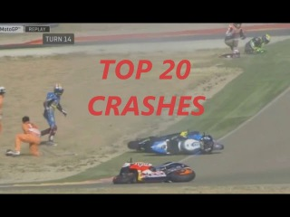 MOTOGP 2016 TOP 20 CRASHES