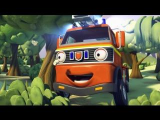 Олли веселый грузовичок 56-65 серия