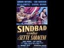 Синбад и семь сарацинов Simbad contro i sette saraceni приключенческий фильм