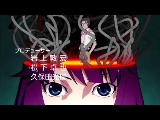 Koimonogatari 木枯らしセンティメント Chiwa Saito Shinichiro Miki Kogarashi Sentiment 1 Replied TV Size