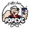 CoffeeBar  Popeye | Кофе Сергиев Посад